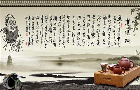 古典文学【老子第81章信言不美,美言不信-引语与评析_道德经】