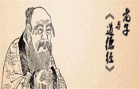 古典文学【老子第58章其政闷闷,其民淳淳-引语与评析_道德经】