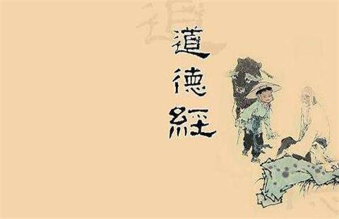 古典文学【老子第74章民不畏死,奈何以死惧之-引语与评析_道德经】