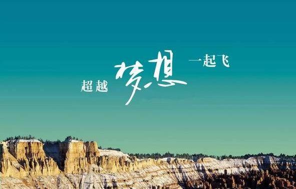 2020年北京高考成绩排名,你知道第一是多少分吗