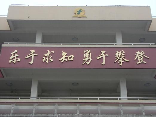 详细的北京高职高专创业政策都有哪些呢?