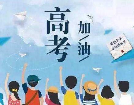北京2020年高考真题难吗,有哪些考点
