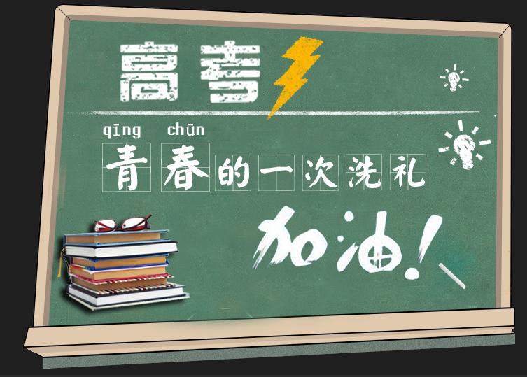 香港高考科目有哪些?香港高考形势分析