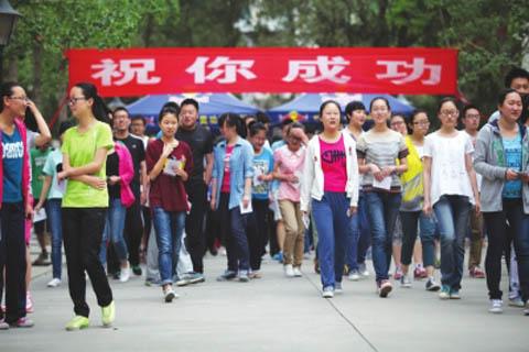 上海初中复读学校怎么选择?如何找到一个合适的复读学校