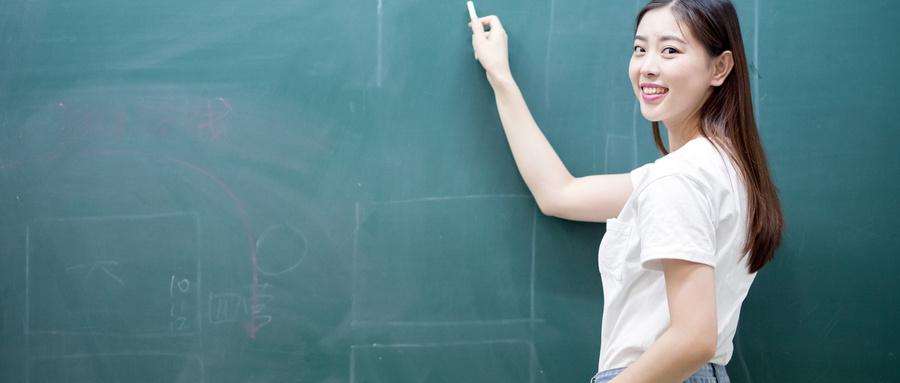 在线教育哪家平台好