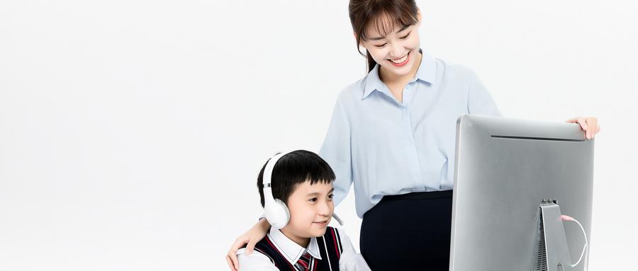 在线辅导教育