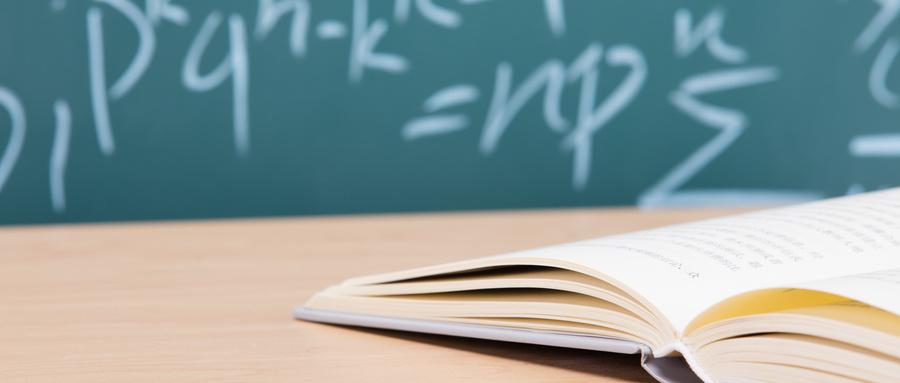 大理高一数学托管班怎么选择?