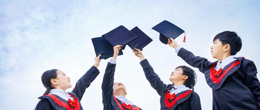 四年级英语辅导机构的选择条件是什么