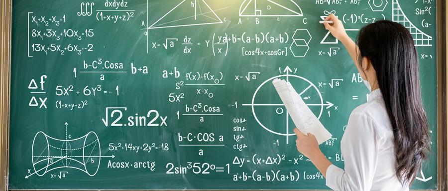 高二数学辅导班的选择方法