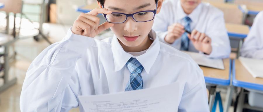 初一英语辅导班如何选择?