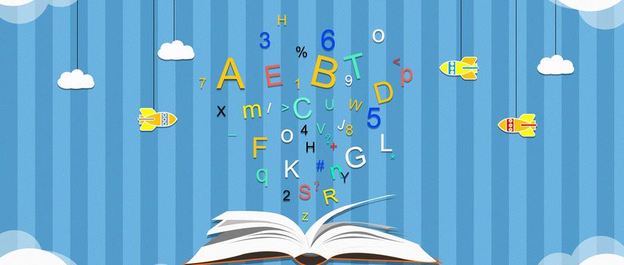 初中生如何才能提高英语成绩