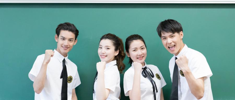北京第二次普通高中学业水平合格性考试网上报考的通知