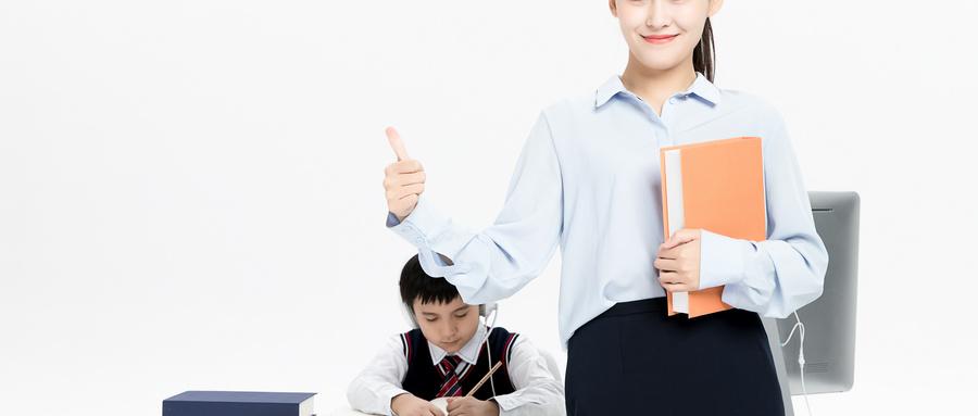 考試前如何調整心態