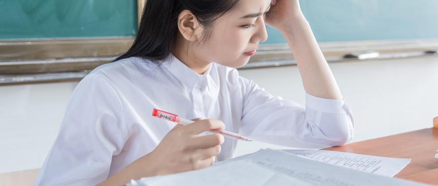 2021年福建省普通高校招生考试的详情