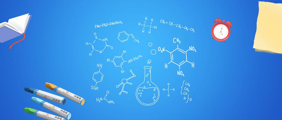 高中化学补习班有什么优势