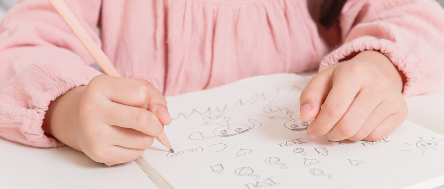 高考志愿填写有哪些技巧