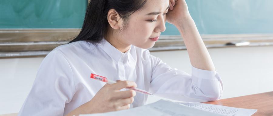 高中补习班收费多少钱
