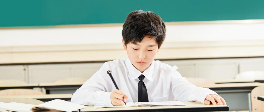 小学生上数学暑假班贵吗?