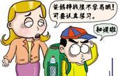 家教课堂:如何利用暑假让孩子养成好习惯