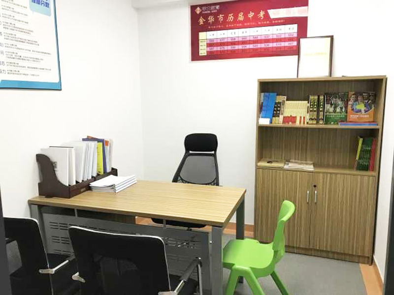 金华江北学习中心-学习环境