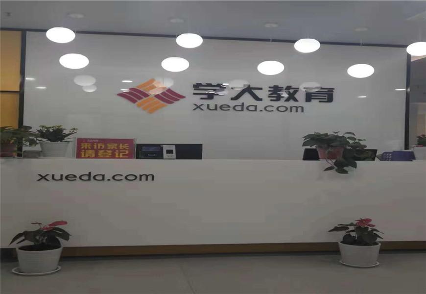 清姜学习中心-学习环境