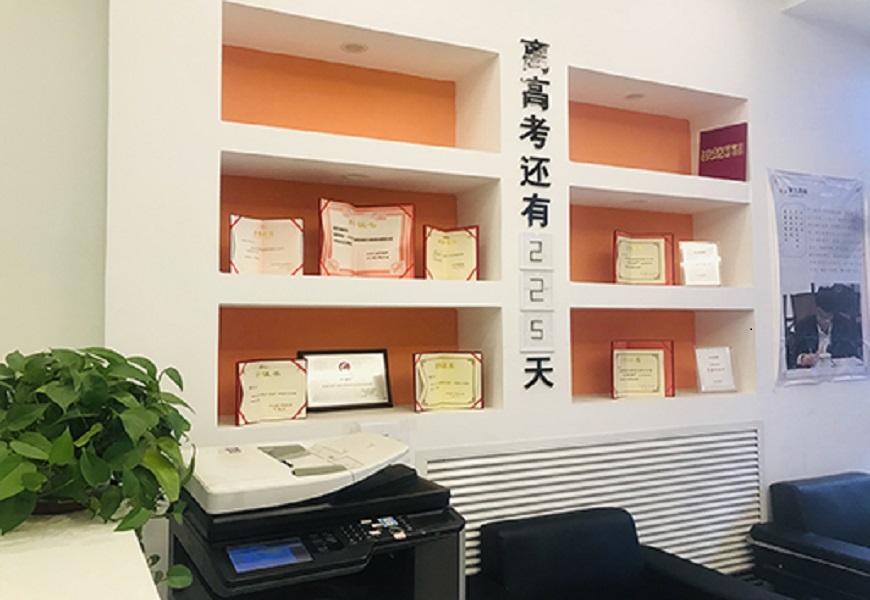 津南学习中心-学习环境