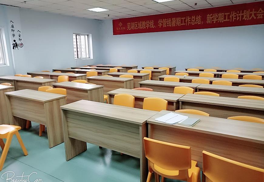 元一学习中心-学习环境
