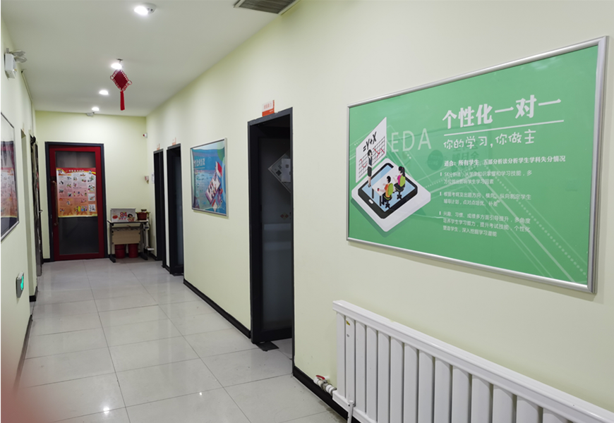 吉大学习中心-学习环境