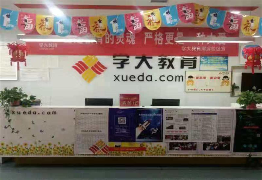 宝鸡渭滨学习中心-学习环境