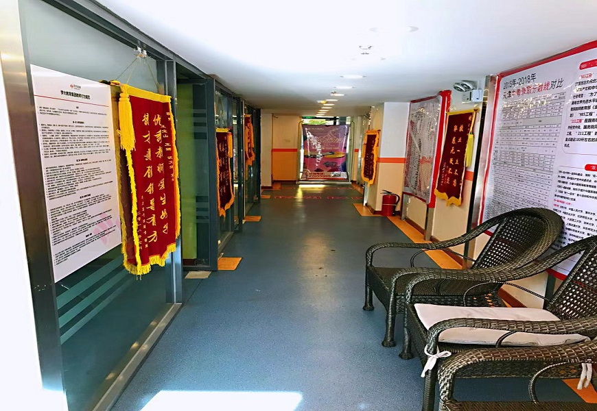 华苑学习中心-学习环境