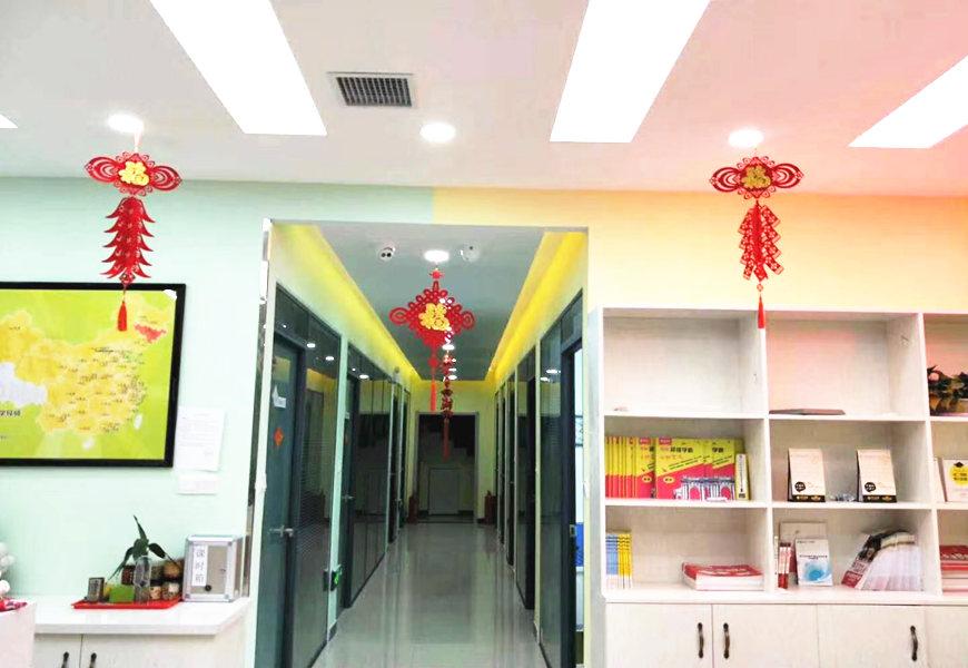 省二南湖学习中心-学习环境