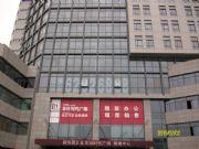 苏虹(新天翔广场)家教辅导中心
