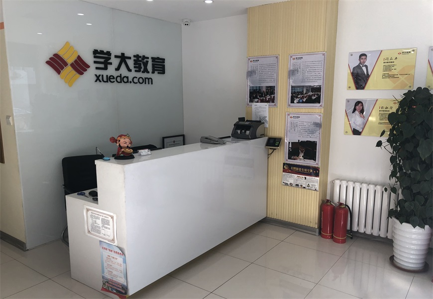 沈河慈恩校区-学习环境
