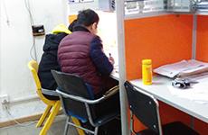 武汉青年路家教辅导中心