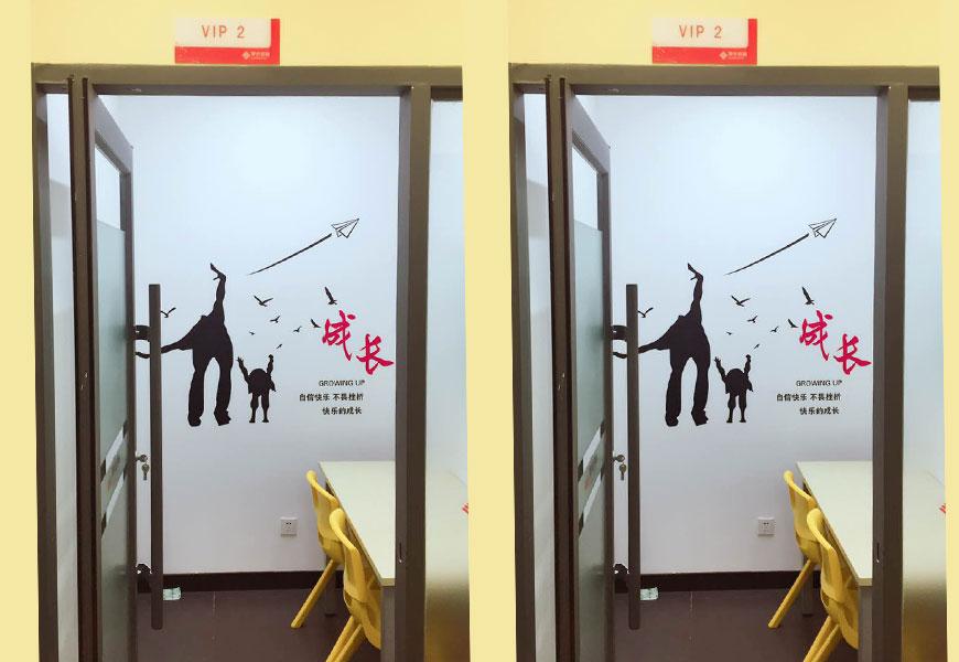 净月学习中心-学习环境