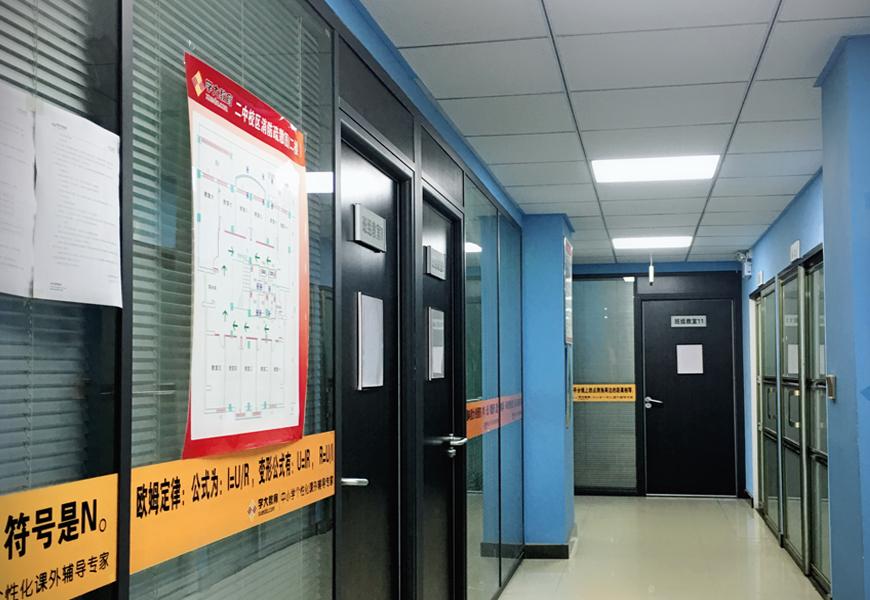 二中学习中心-学习环境