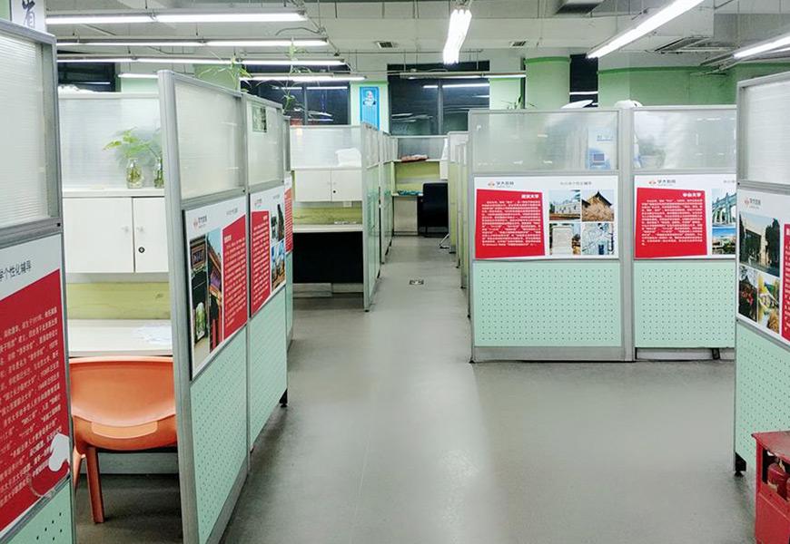 科大学习中心-学习环境