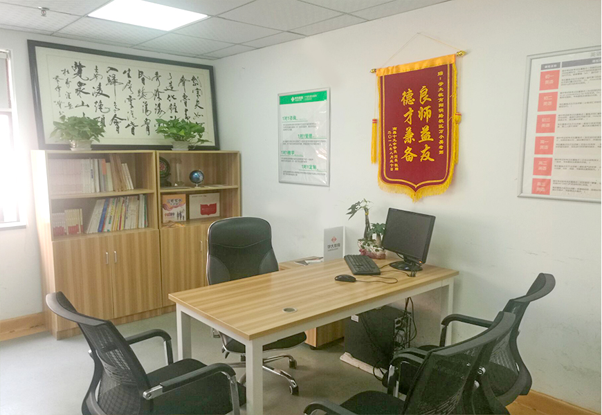 阳明路学习中心-学习环境