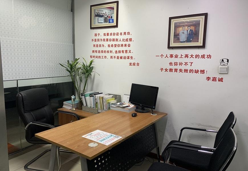 北辰学习中心-学习环境