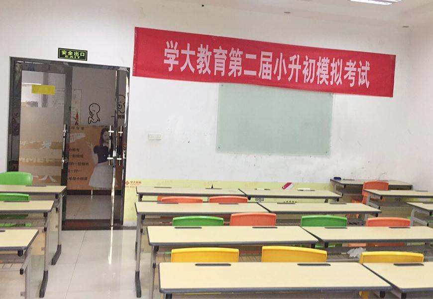 通浦(石桥路新淮中花园)学习中心-学习环境
