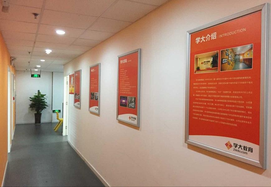 洛南实验学习中心-学习环境