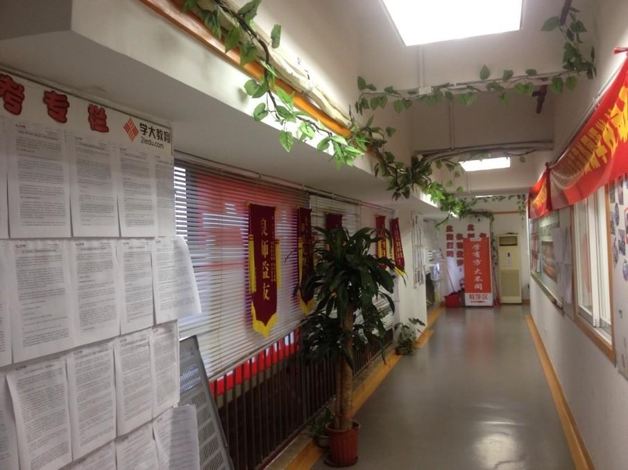 珠江新城家教辅导中心