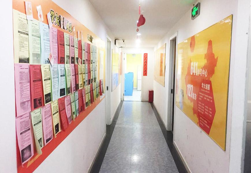 东街学习中心-学习环境