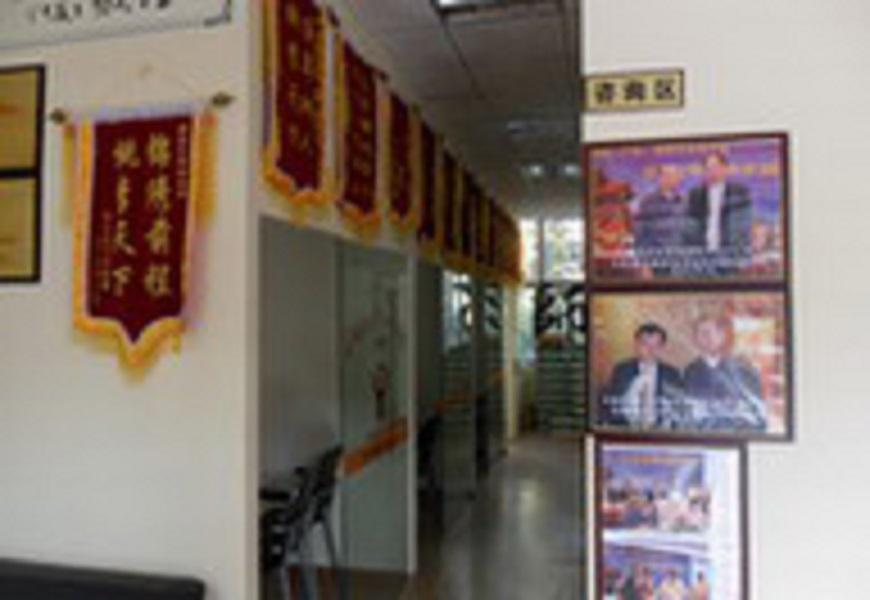 国贸学习中心-学习环境