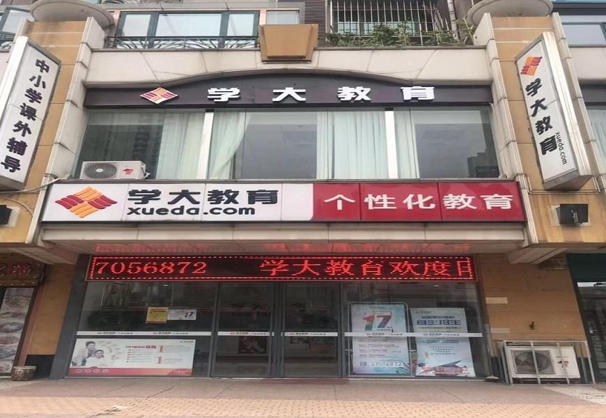 福安荣业旗舰学习中心-学习环境