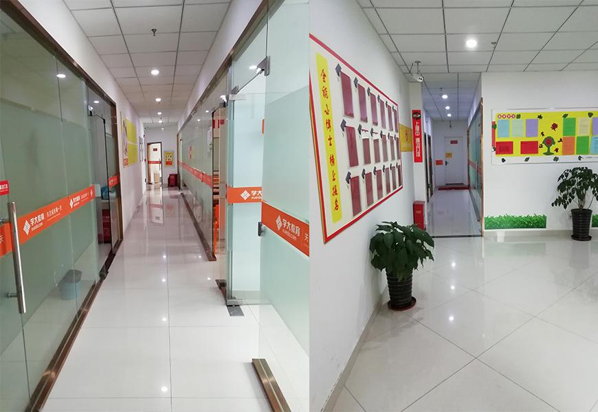 政务学习中心-学习环境