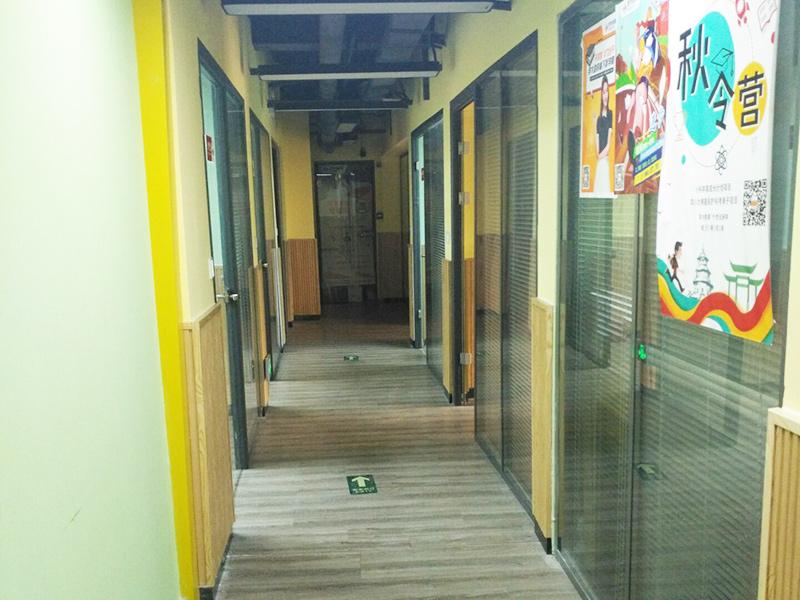 玉环珠城东路学习中心-学习环境