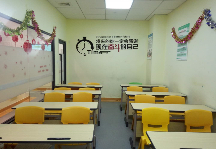 工大学习中心-学习环境