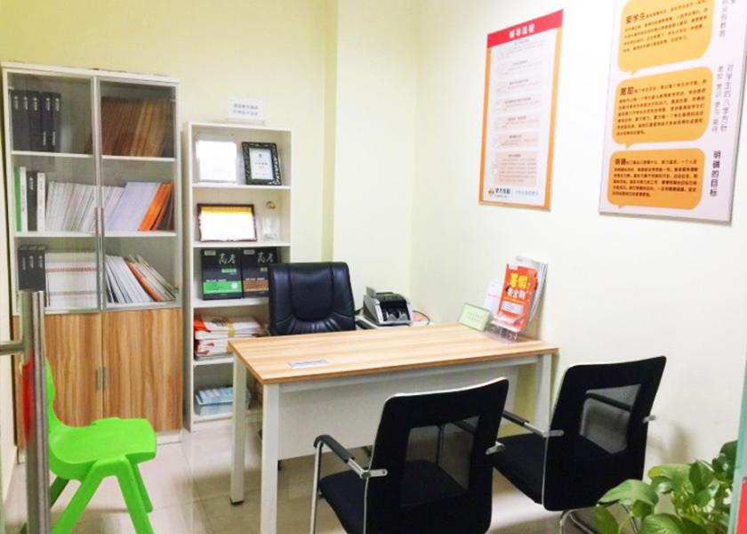 京广路四中学习中心-学习环境