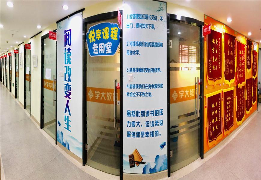 西村学习中心-学习环境